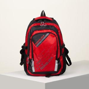 Рюкзак туристический, 3 отдела на молнии, 2 боковых кармана, дышащая спинка, цвет красный