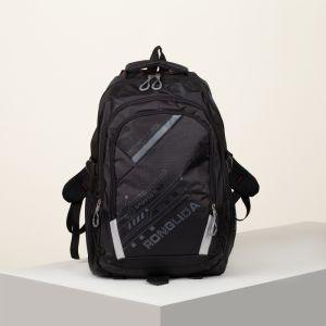 Рюкзак туристический, 3 отдела на молнии, 2 боковых кармана, дышащая спинка, цвет чёрный