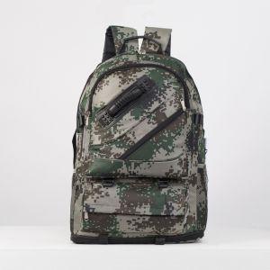 Рюкзак турист Путь, 33*14*63, отд на молнии, 5 н/карманов, с расш, пиксель   4701729