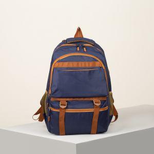 Рюкзак туристический, отдел на молнии, 2 наружных кармана, 2 боковых кармана, цвет синий/оранжевый