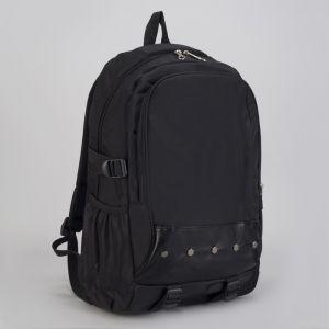 Рюкзак туристический, 2 отдела на молниях, наружный карман, 2 боковые сетки, усиленная спинка, цвет чёрный