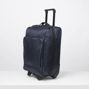 """Чемодан малый 20"""", отдел на молнии, с расширением, наружный карман, 2 колеса, цвет синий"""