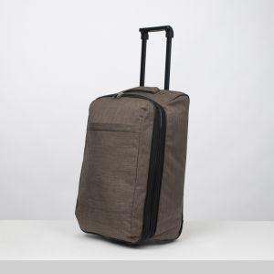 """Чемодан малый 20"""", отдел на молнии, наружный карман, с расширением, 2 колеса, цвет светло-коричневый"""