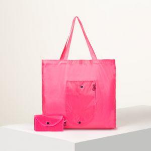 Сумка хозяйственная складная, отдел без молнии, наружный карман с карабином, цвет розовый