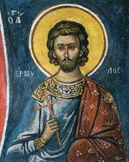Икона Ермил Сингидонский мученик