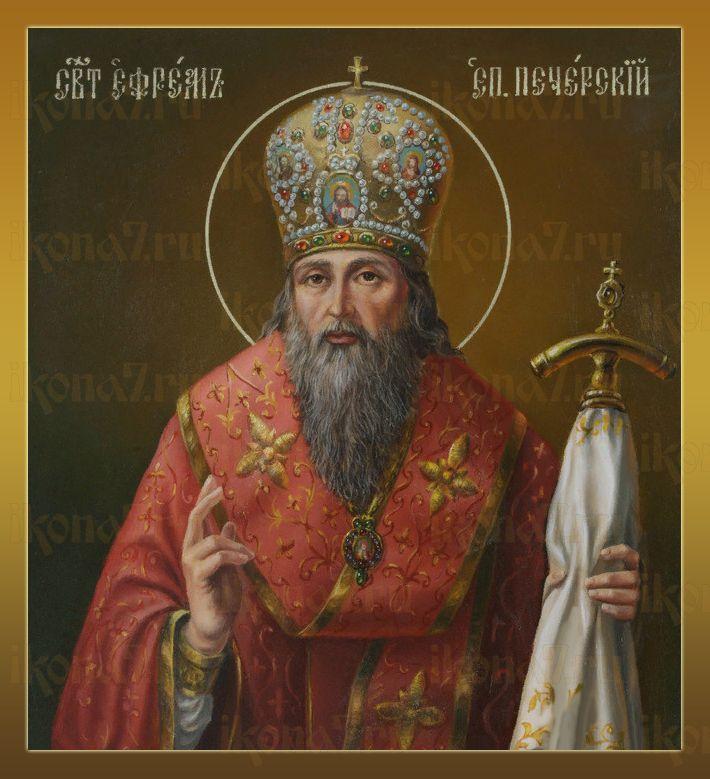 Икона Ефрем Печерский преподобный