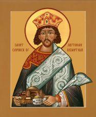 Икона Иустиниан Византийский святой