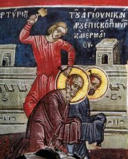 Икона Ермей священномученик
