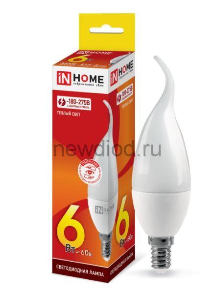 Лампа светодиодная LED-СВЕЧА НА ВЕТРУ-VC 6Вт 230В Е14 3000К 540Лм IN HOME