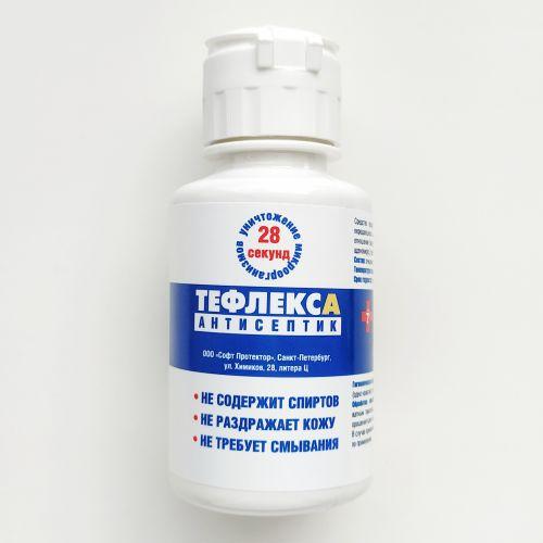 Антисептик Тефлекс А | 100 мл