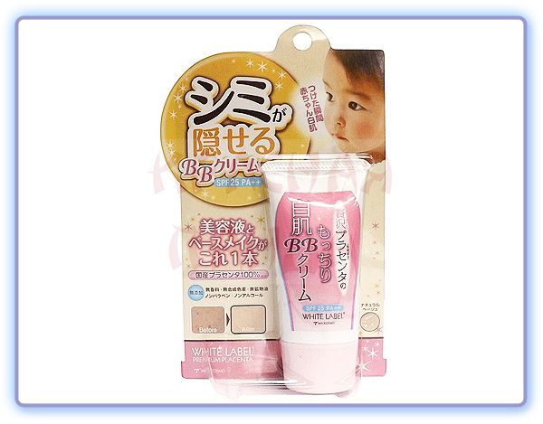Miccosmo White Label Premium Placenta BB Cream