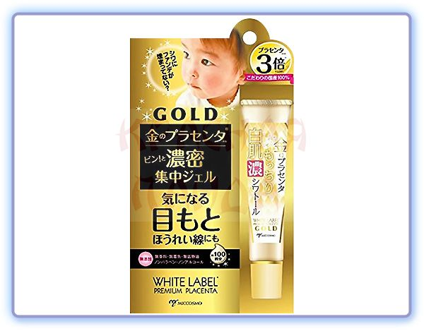 Miccosmo White Label Premium Placenta Gold Rich Eye Gel