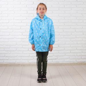 Дождевик детский «Капелька», цвет голубой, размер M