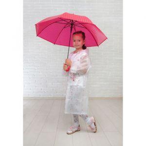 Зонт детский полуавтоматический «3D.Однотонный», r=44,5см, цвет красный