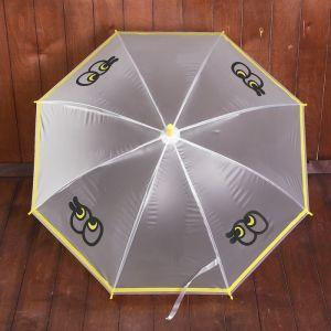 Зонт детский «Глазастик», полуавтоматический, r=45см, цвет жёлтый