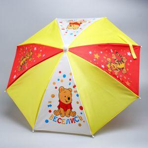 Зонт детский «Веселись», Медвежонок Винни и его друзья ? 52 см