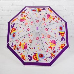 Зонт детский «Рыбки»