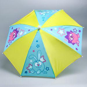 Зонт детский «Вместе веселей», СМЕШАРИКИ ? 52 см