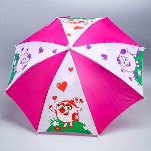 Зонт детский «Отличная погодка», СМЕШАРИКИ ? 52 см