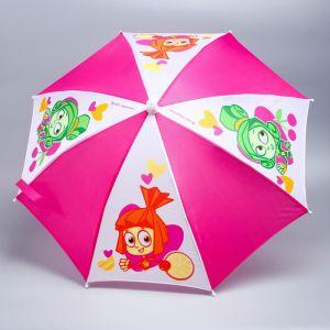 Зонт детский «Симка и Верта», ФИКСИКИ ? 52 см