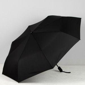 Зонт автоматический «Однотонный», облегчённый, 3 сложения, 8 спиц, R = 51,5 см, цвет чёрный