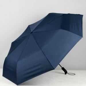 Зонт автоматический «Однотонный», 3 сложения, 8 спиц, R = 60, цвет синий