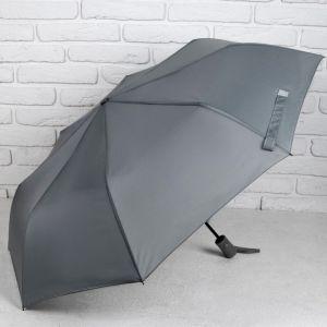 Зонт полуавтоматический «Однотонный», 3 сложения, 8 спиц, R = 48 см, цвет серый, УЦЕНКА