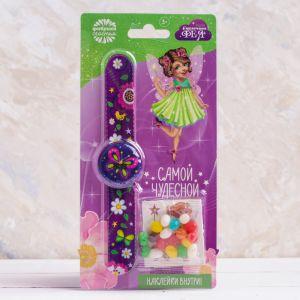 Набор «Самой чудесной»: часы, наклейки, конфеты 20 г 3812116