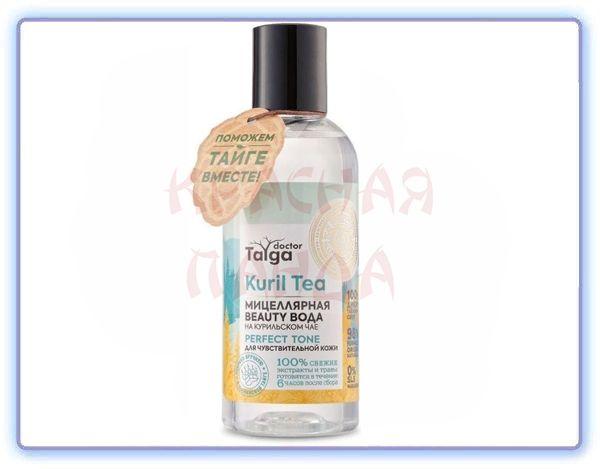 Мицеллярная вода для чувствительной кожи Beauty Doctor Taiga