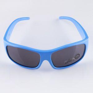 Очки солнцезащитные. спортивные, uv 400, 11х11х4 см, линза 3.2х5 см, синие   4703582