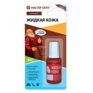 Жидкая кожа, цвет: коричневый, 20 мл