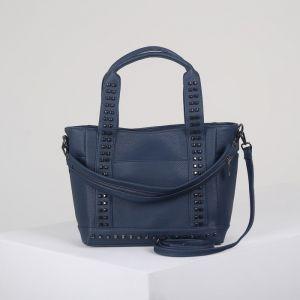 Сумка женская, отдел на молнии, 4 наружных кармана, длинный ремень, цвет синий