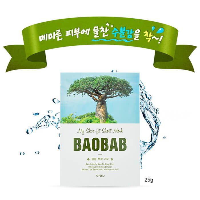 A'PIEU Тканевая маска с экстрактом баобаба My Skin-Fit Sheet Mask Baobab