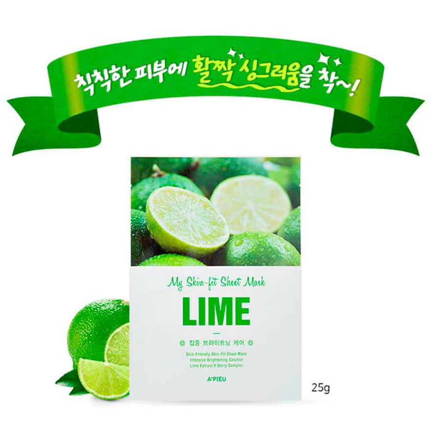 A'PIEU Тканевая маска с экстрактом  лайма My Skin-Fit Sheet Mask Lime