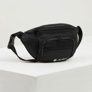Сумка поясная, отдел на молнии, 3 наружных кармана, цвет чёрный