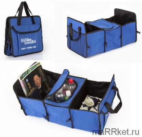 Органайзер - холодильник в багажник автомобиля TRUNK ORGANIZER & COOLER (синий)