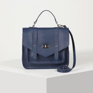Сумка женская, отдел на клапане, наружный карман, длинный ремень, цвет синий