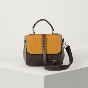 Сумка женская, 2 отдела на молнии, наружный карман, длинный ремень, цвет коричневый/бежевый/жёлтый
