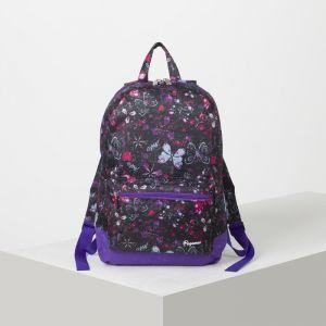 Рюкзак молодёжный, отдел на молнии, наружный карман, цвет чёрный/сиреневый