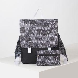 Рюкзак молодёжный, с косметичкой, отдел на молнии, цвет чёрный/белый