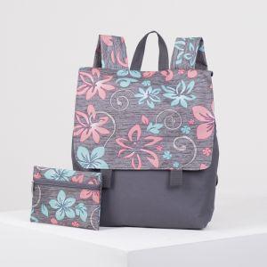 Рюкзак молодёжный, отдел на молнии, с косметичкой, цвет тёмно-серый