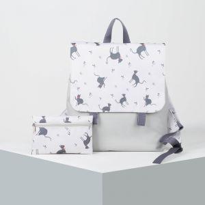 Рюкзак молодёжный, отдел на молнии, с косметичкой, цвет серый