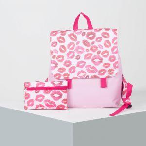 Рюкзак молодёжный, отдел на молнии, с косметичкой, цвет розовый/белый