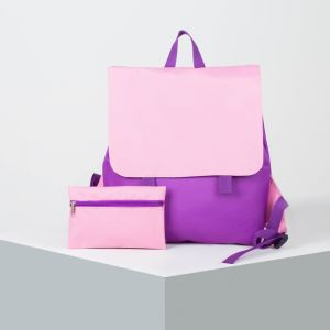 Рюкзак молодёжный, отдел на молнии, с косметичкой, цвет фиолетовый/розовый