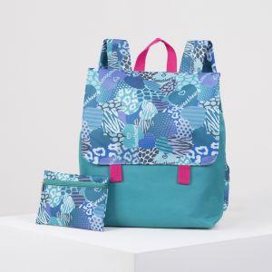Рюкзак молодёжный, отдел на молнии, с косметичкой, цвет бирюзовый
