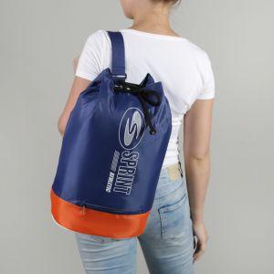Рюкзак молодёжный-торба, отдел на стяжке шнурком, цвет синий/жёлтый