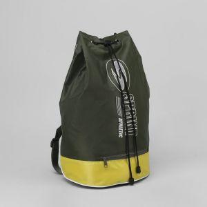 Рюкзак молодёжный-торба, отдел на шнурке, цвет хаки/жёлтый