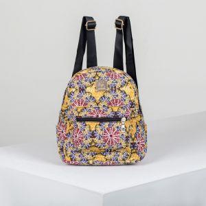 Рюкзак молодёжный, отдел на молнии, 3 наружных кармана, цвет разноцветный