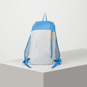 Рюкзак молодёжный, отдел на молнии, наружный карман, голубой/белый