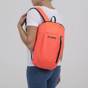Рюкзак молодёжный, отдел на молнии, наружный карман, цвет коралловый